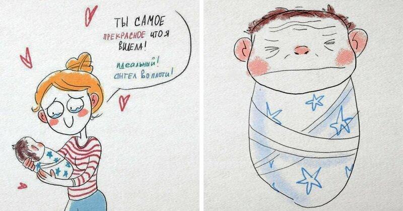 16 комиксов от мамы, которая не понаслышке знает, какая она — жизнь дома после роддома (32фото)