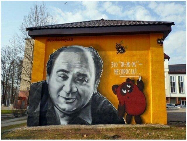 19 фото уличных граффити, которые хочется видеть чаще (19фото)