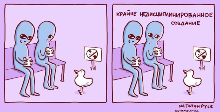 18 смешных комиксов о маленьких голубых инопланетянах, которые пытаются жить как люди (19фото)