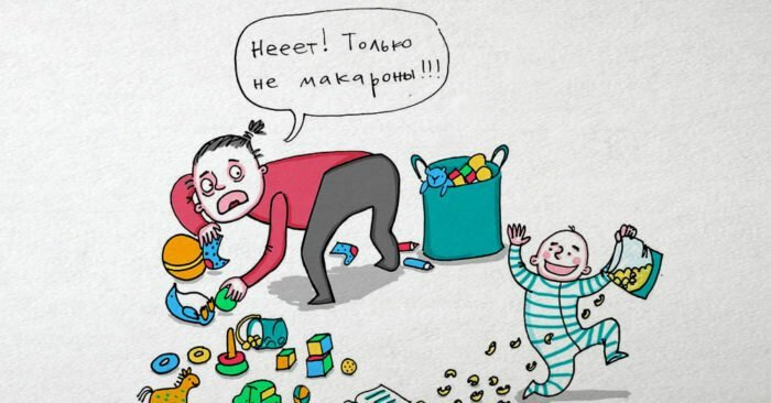 Молодая мама рисует комиксы о жизни с дочкой, которая оказалась не тем, что она ожидала (21фото)