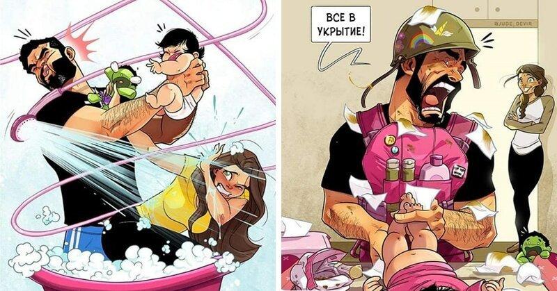 Израильский художник рисует комиксы о его жизни с женой и их новорождённой дочерью (17фото)