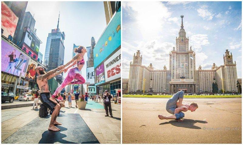 Фотограф объездил весь мир, снимая людей, практикующих йогу в мегаполисах (59фото)