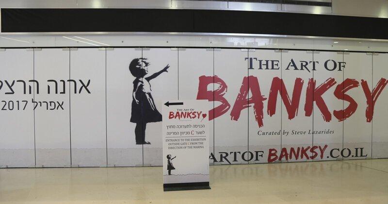 Как выглядит и почему скрывается художник Бэнкси? (7фото)