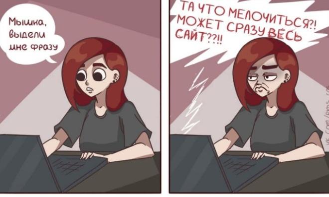 Смешные комиксы о нашей обычной жизни (15 фото)
