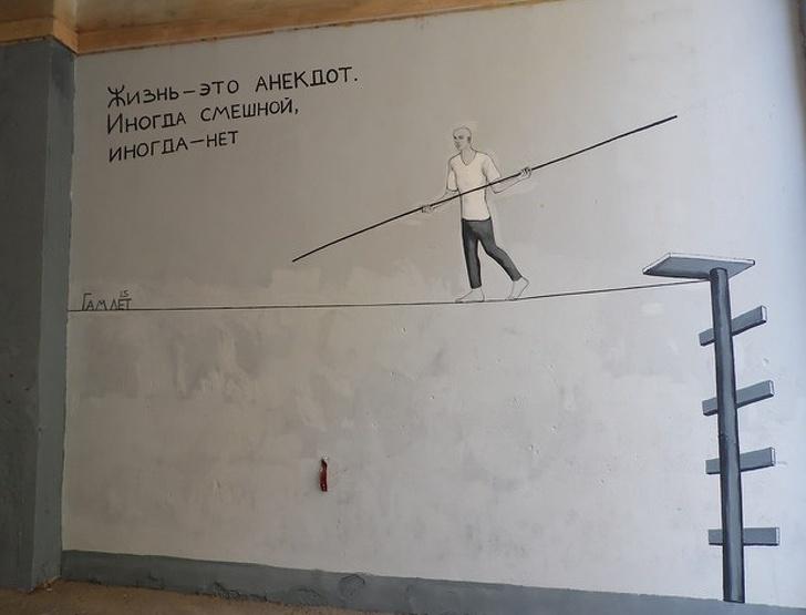 Философские и глубокие граффити от харьковского художника (18 фото)