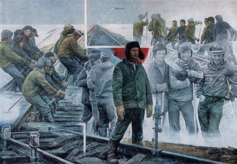 Советский человек в картинах (30фото)