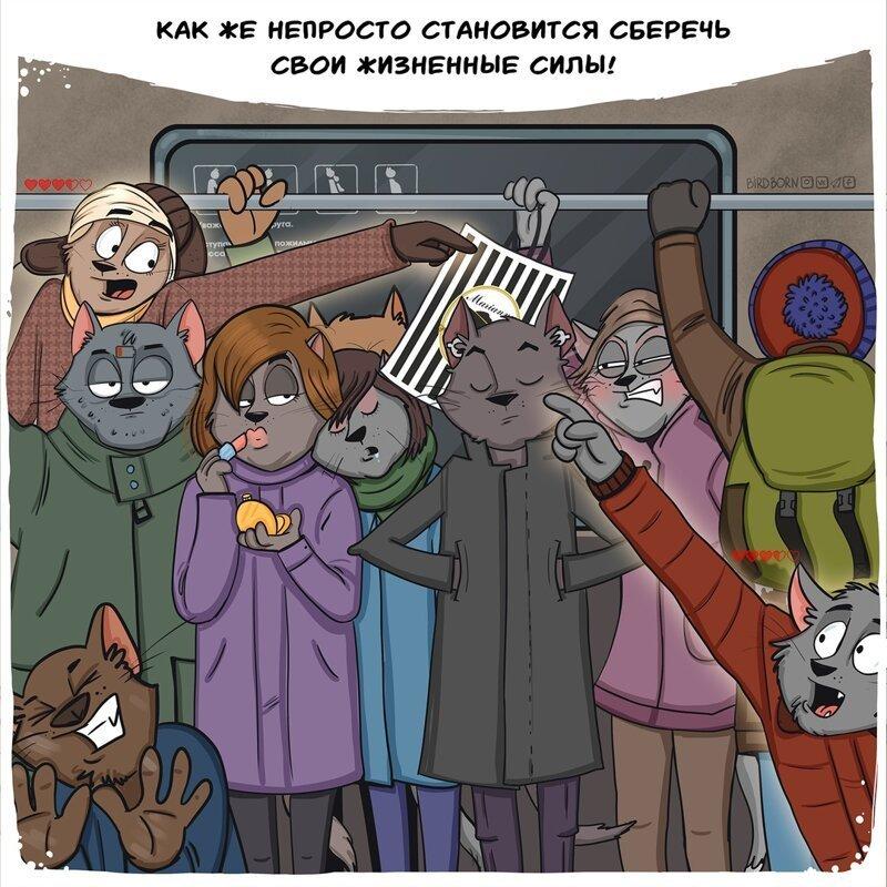 Замечательный комикс про будни (10фото)