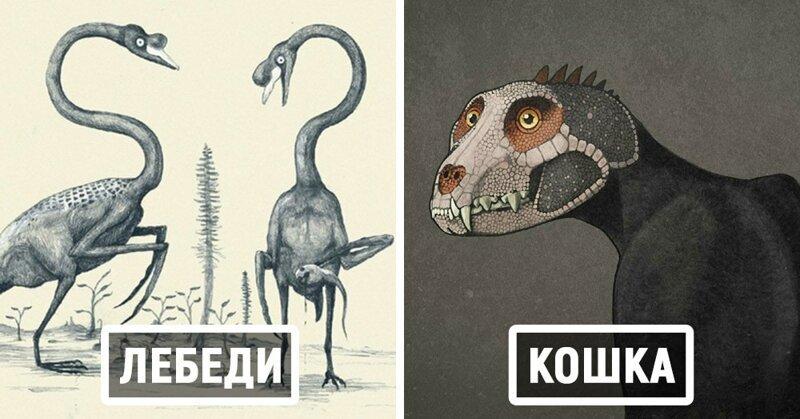 Уникальные и умозрительные взгляды на динозавров и других доисторических животных (14фото)