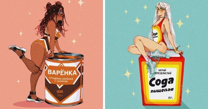 Девушка из Омска нарисовала привычные продукты в образе людей (6фото)