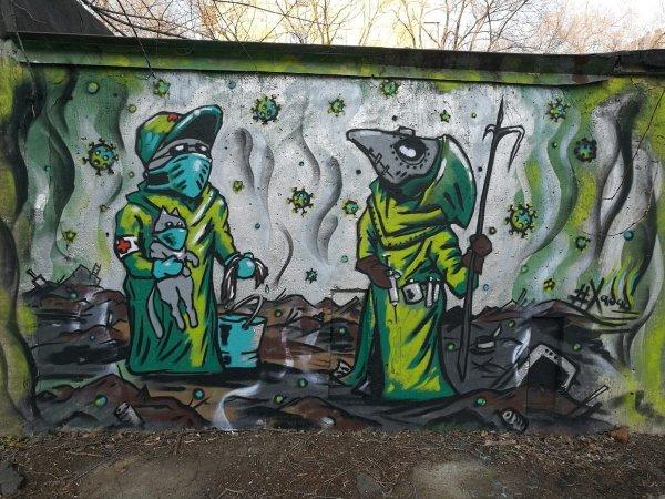 Вирусные стены: граффити про коронавирус от уличных художников из разных стран (20 фото)