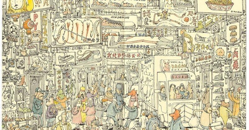 Художник-иллюстратор рассказывает о мировом хаосе (13фото)