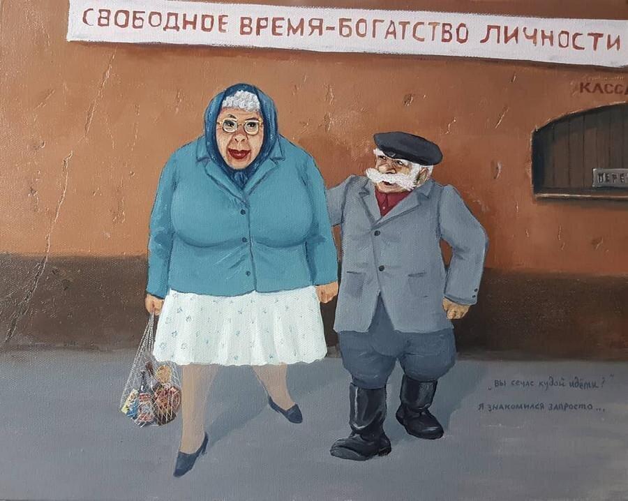 «Свободное время – богатство личности». Художник Андрей Репников (44фото)