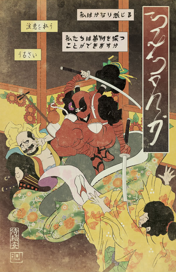 Мстители по-японски (11фото)
