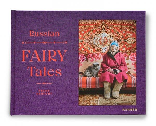 Немецкий фотограф Франк Герворт выпустил книгу со снимками из России (25 фото)