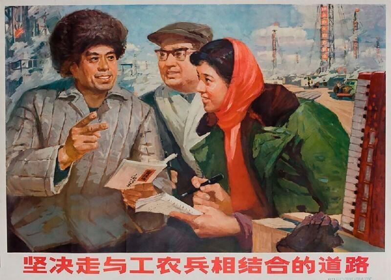 Культурная революция: как это было (32фото)