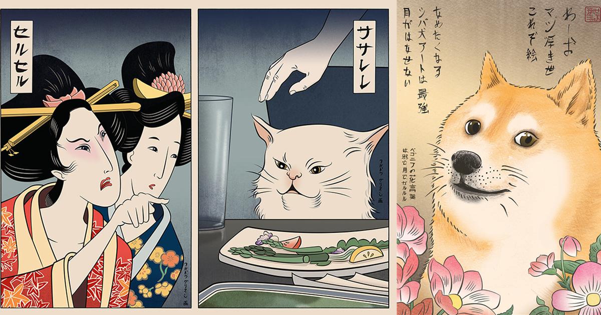 Художник воссоздает любимые мемы в стиле японских гравюр (12фото)