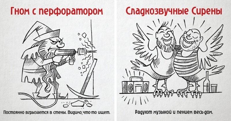 Художник превратил соседей в мифических персонажей (9фото)