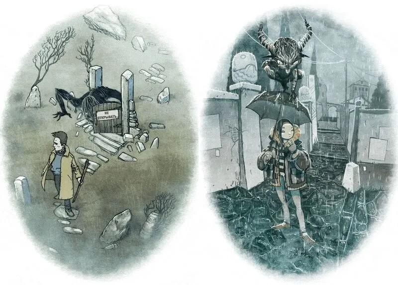 Серия анимационных картинок в стиле фильмов ужасов (1фото+13гиф)