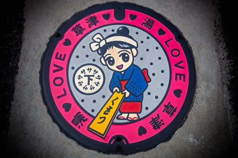 Особенности национального оформления канализационных люков в Японии (31фото)