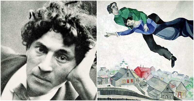 Марк Шагал: интересные факты из жизни