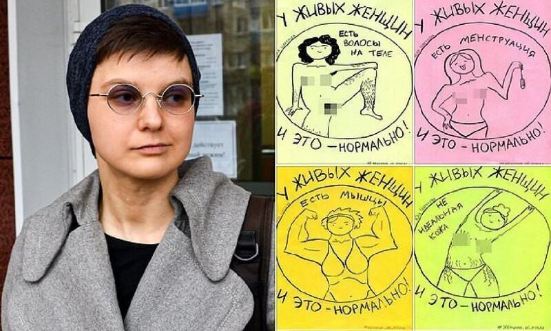 В Комсомольске-на-Амуре начался закрытый суд над художницей-феминисткой (8фото)