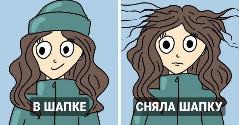 Девушка рисует забавные комиксы, в которых вся правда о бьюти-сфере (19фото)