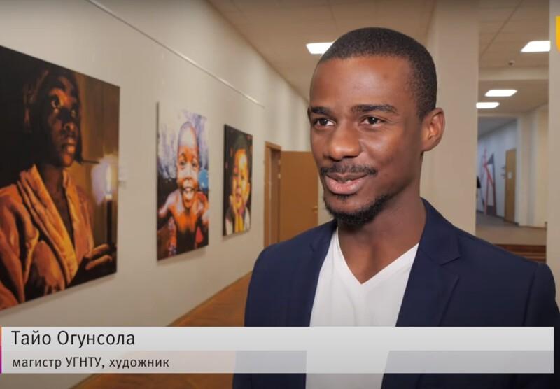 В Уфе. Он приехал к нам из Нигерии учиться на нефтяника, а стал и магистром, и живописцем (4фото+1видео)