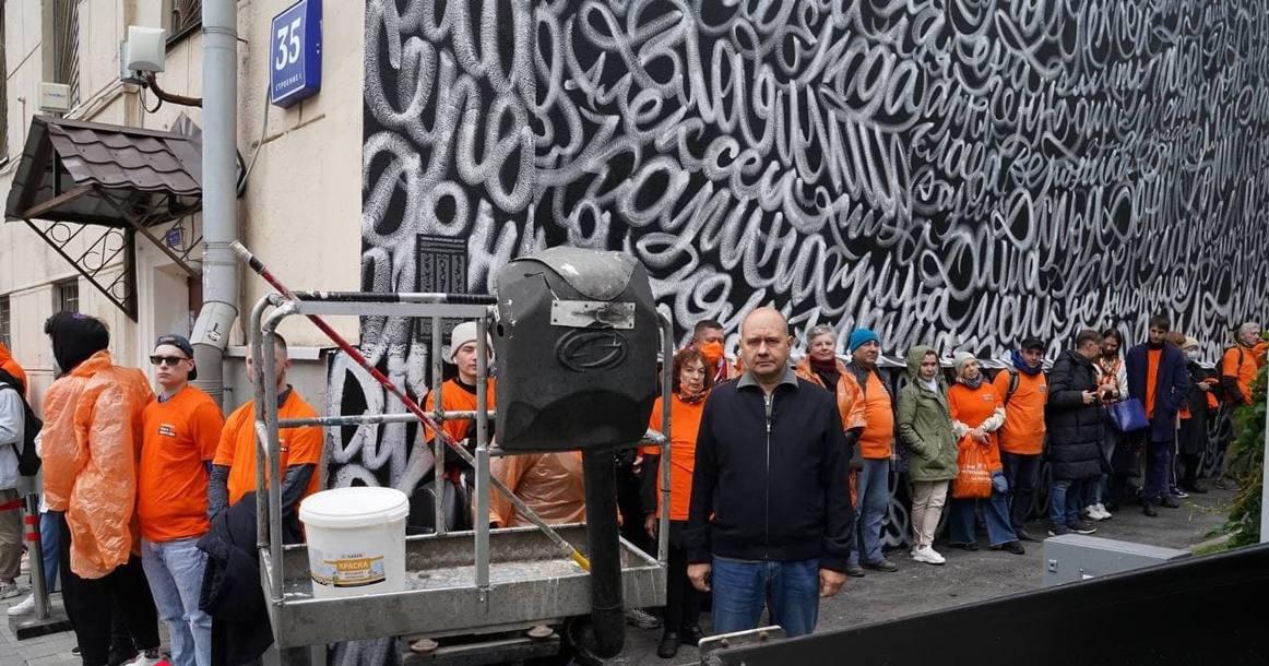 В Москве спасли от коммунальщиков стену с именами пропавших детей (2фото)