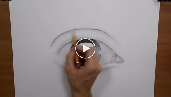 Уроки рисования карандашом. Глаз