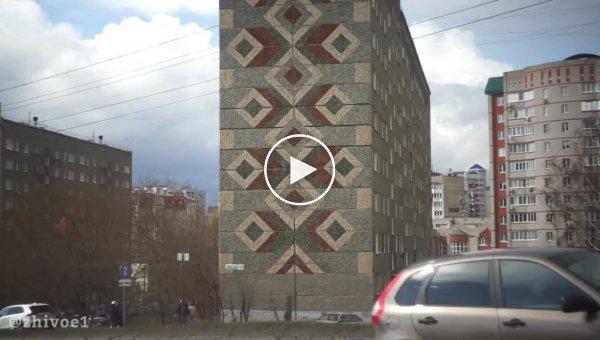 В Ижевске вновь «оживили» советские настенные панно