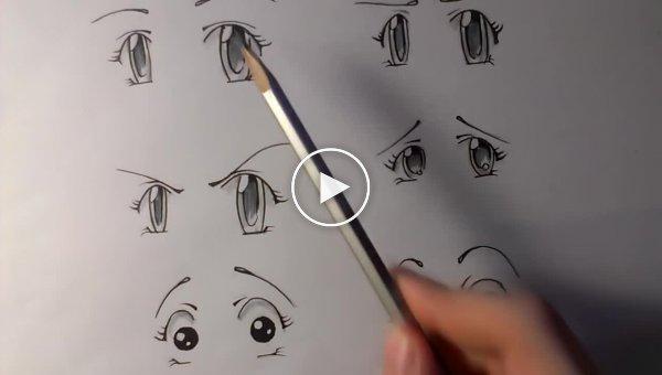 Как нарисовать эмоции у аниме